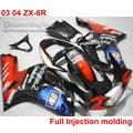 Injection HOT fairing kit for Kawasaki ZX 6R 2003 2004 Ninja 636 fairings 03 04 ZX6R blue red black aftermarket UJ11