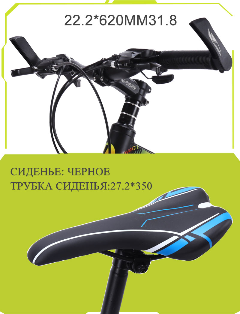 HTB1NwWiWcfpK1RjSZFOq6y6nFXap wolf's fang New Mountain Bike Bicycle 26 inches 21speed Fat bike Aluminum alloy frame Road bikes Spring Fork Front and Rear