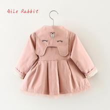1-3yrs Spring fall Baby Coat Outwear Kids Outerwear Clothes Infant Girl Hooded Cardigan Tre