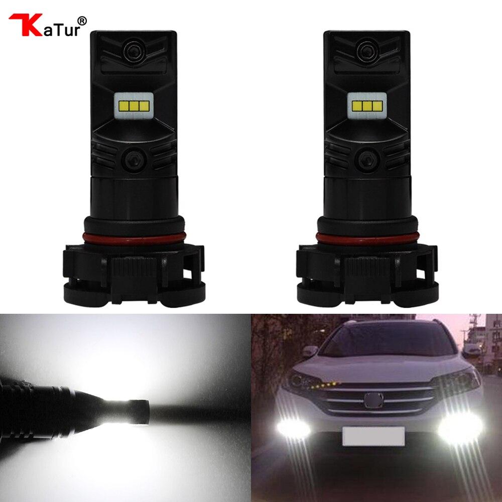 цена на Katur H16/5202 PSX24W Led Bulbs For Cars Daytime Driving Fog Lights CSP Chip Super Bright 6000K White Lighting High Power Lamp