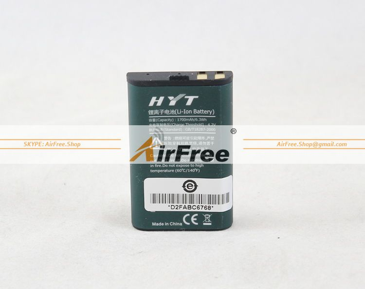 HYT BL1715 Rechargable Li ion Battery 1700mAh 3 7V for HYT TC 320 Hytera TC320 Radio