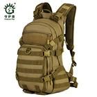 Protector Plus 25L O...