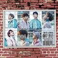 2016 kopo fresco GOT7 rompecabezas diy importados de corea con el envío libre