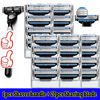 20pcs Razor Blades 1 Pcs Razor Holder Manual Shaver 3 Layer Razor Blades Safety Blade Shaving
