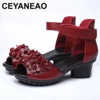CEYANEAOHigh 品質本物のレザーシューズ夏のサンダル med ハイヒールの靴ファッション花の靴女性パーティー GiftE970
