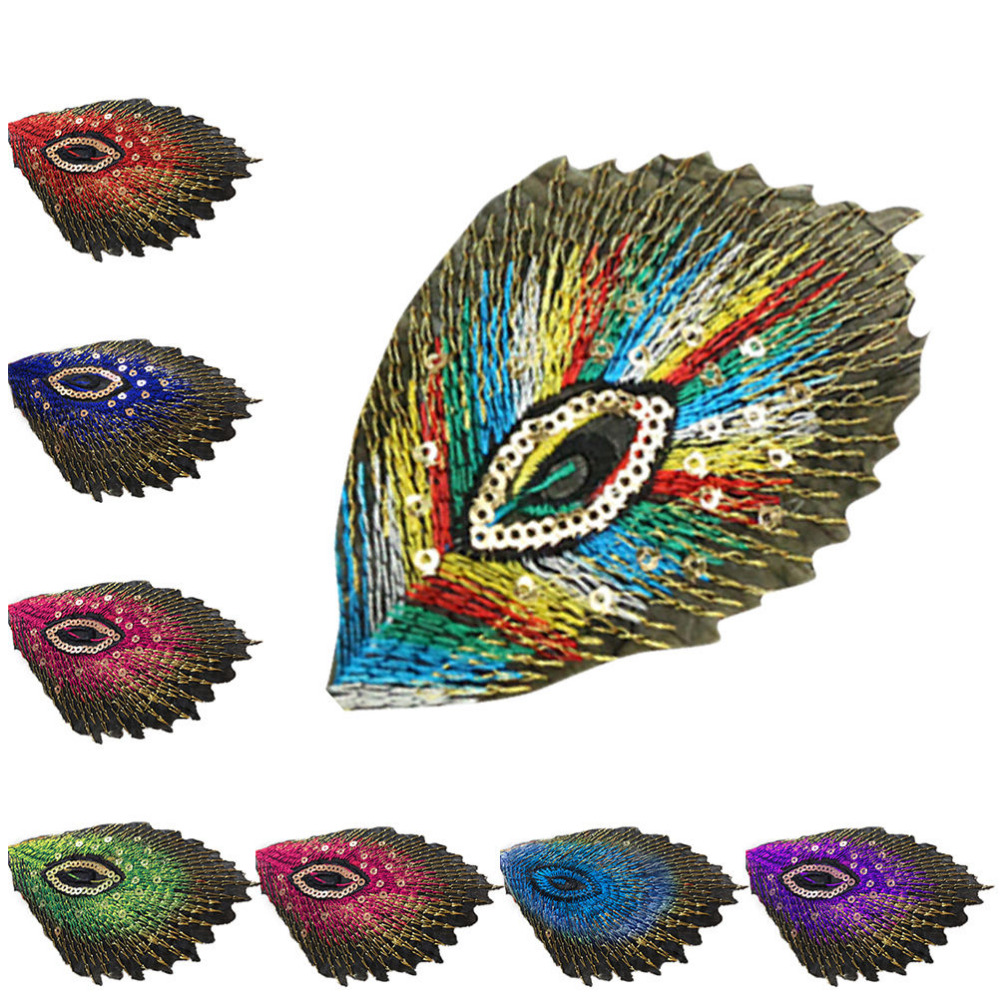 Fabric peacock feather applique clothing embroidery patch
