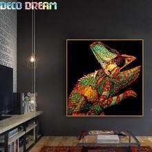 купить Diy Full Round Resin Kids Diamond Embroidery Painting Rhinestones Kit Beauty Chameleon Cartoon Mosaic Decor As Good Hobby Gift дешево