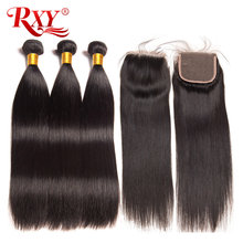 RXY Brazilian Hair Weave Bundles With Closure 3 pcs Straight Hair Bundles With Closure Human Hair Bundles With Closure Non Remy(China)