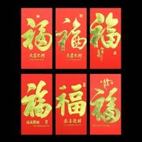 red envelope china