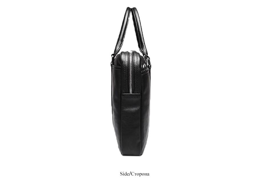 حقيبة جلدية فاخرة 12