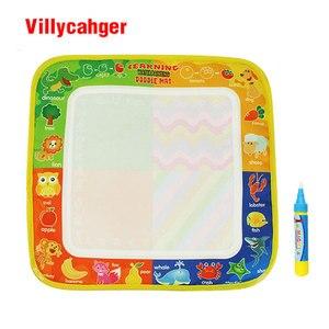 Image 1 - 50 יח\חבילה 29x30cm שאינו רעיל מים ציור מחצלת עם 1 קסם עט לילדים 8811  1