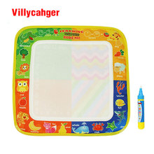 50 Pcs / lot 29x30cm Non toxic Water Drawing Mat With 1 Magic Pen for Kids 8811 1