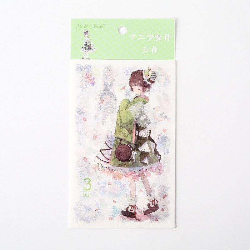 Kawaii Милая наклейка для девочки в стиле декабрина и ветра, декоративная наклейка для ноутбука, декоративная наклейка для рисования, канцелярские товары - Цвет: 3