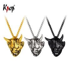 Kpop Evil Devil Demon Horn Skull Pendant Necklaces Gold Silver Black Color Adjustable Chain Necklace Punk Jewelry for Men GP338
