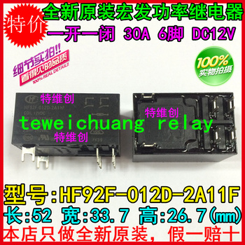 Free Shipping 100% new original relay 10pcs/lot HF92F-012D-2A11F  30A 6PIN DC12V