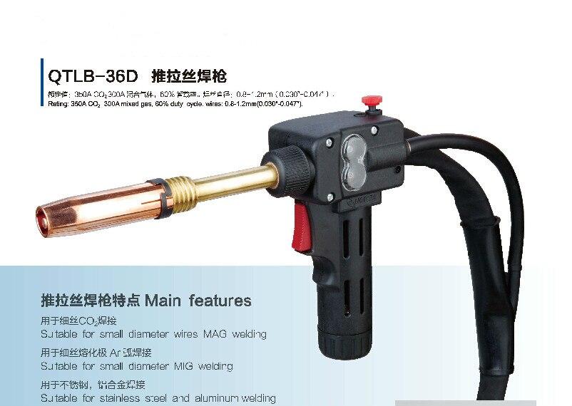 Schweißbrenner Werkzeuge Angemessen 350a Co2 300a Mischgas Schweißbrenner Qtlb-36d Mit Euro Stecker 3 Meter