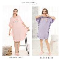 Robe de maternité d'été Modal à manches courtes allaitement maison grande taille robe d'allaitement jupe feuille de lotus vêtements enceintes