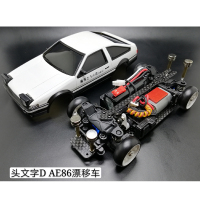 MINI Q6 RTR 1/28 Upgraded version Metal difference POM tire Four drive drift Carbon Fiber Racing Brushed Brushless RC Car