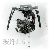 3 axis Synchronous Belt Drive Glass Fiber Camera Mount PTZ Free Shipping