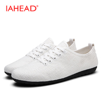 Men Casual Shoes Men Canvas Fashion Autumn Style Soft Shoes Walking Lace Up Loafers Shoes 39