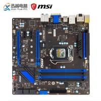 MSI H97M G43 Desktop Motherboard H97 Socket LGA 1150 i3 i5 i7 DDR3 32G M.2 SATA3 USB3.0 VGA DVI HDMI Micro ATX