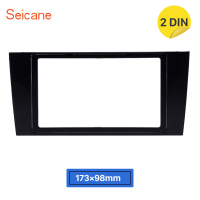 Seicane 173*98mm 2Din Car Radio Fascia Trim Install Dash Mount Refitting Kit Frame For 2000 2001 2002 2003 2004 Audi A4