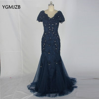Elegant Navy Blue Mother Of The Bride Dresses 2018 Mermaid V Neck Beaded Short Sleeves Backless Long Evening Dress For Wedding