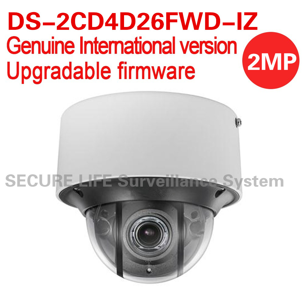 Free shipping DS-2CD4D26FWD-IZ English version 2MP Ultra Low Light Smart Dome IP Camera POE, up to 30m IR, H.264+, no audio free shipping english version ds 2cd4132fwd iz 3mp 120db wdr smart ip indoor dome camera support 128g poe