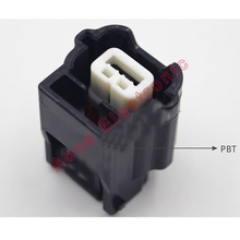 цена на 7283-8851-30  2P car wire connector female cable connector male 2P connector terminal block Plug socket
