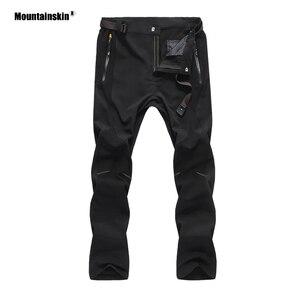 Image 1 - Mountainskin קיץ Mens ספורט טיולים מכנסיים קל במיוחד לנשימה דוחה מים חיצוני קמפינג טרקים זכר מכנסיים VA374