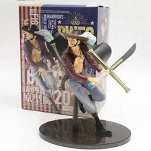 Anime One Piece 26cm BWFC Champion Dracule Mihawk PVC Action Figure Collection Model Toys(China)