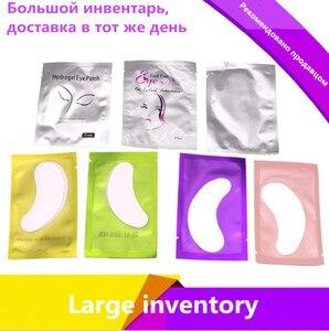 Image 1 - 200 Pairs kirpik uzatma kağıt yama Lint ücretsiz göz İpuçları Sticker sarar kirpik makyaj araçları göz yastık pedleri toptan