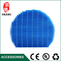 Hot Sale High Efficient Easy To Install Blue Round Humidifying Filter Filter Cartridge For Air Purifier