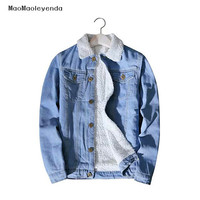 Maomaoleyenda2018Autumn And Winter Men Denim Jacket Fleece Fur Winter Thermal Collared Western Slim Casual Coat Top