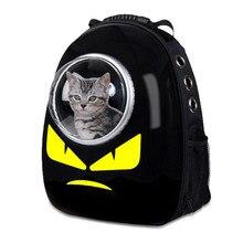 Купить с кэшбэком Pet Carriers Space Capsule Design Pet Cat Carrier Backpacks Cool Shoulders Travel Bags Dog Outdoor Portable Package G