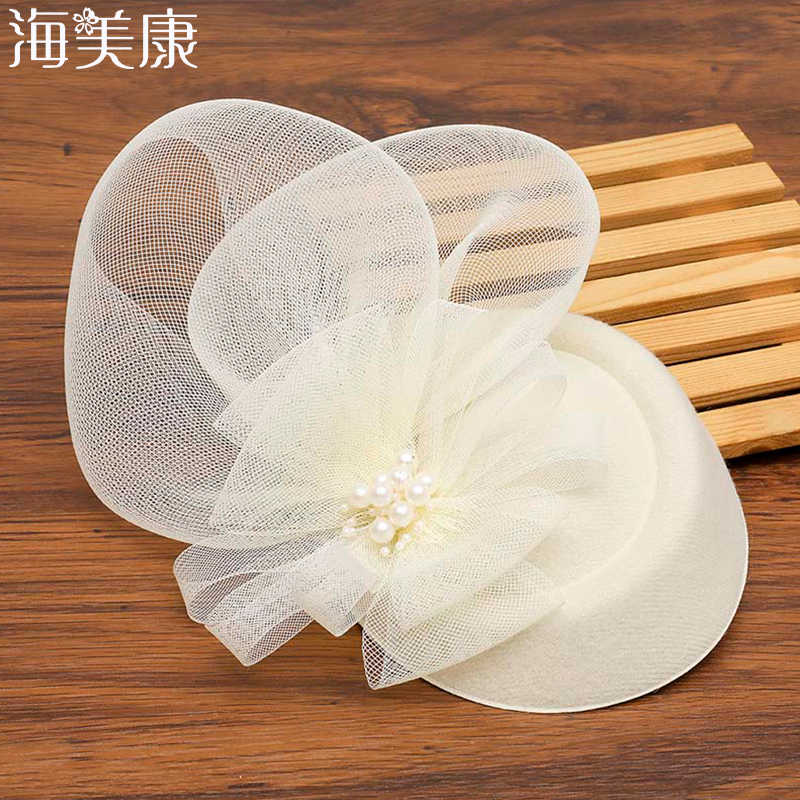Haimeikang Women Chic Fascinator Hat Cocktail Wedding Party Church Headpiece Fashion Headwear Feather Hair Accessories Bride