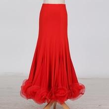 Lady Ballroom Dance Skirt Female Modern Dancing Practice National Standard Suit D-0349
