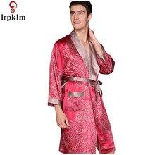 Promoción de Festiv Robe Compra Festiv Robe promocionales