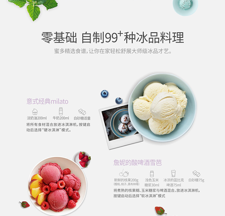 Ice Cream Machine Household Small-sized Ice Cream Machine Children Self-control Ice Cream Machine Fully Automatic Dessert 13