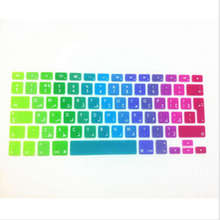 Arabic Letter UK EU Rainbow Silicone KeyboardX100 Cover Skin Protector Protective Film for Apple MacBook Pro