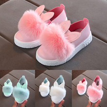 hot deal buy fashion toddler children kids baby girls boots rabbit ears fur sneaker girls cute bunny soft anti-slip shoes bottes enfant fille
