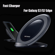 Оригинальное издание быстро Зарядное устройство QI Беспроводной Зарядное устройство Подставка для зарядки для Samsung Galaxy S8 S7 края Примечание 8 5 S6 край плюс в наличии