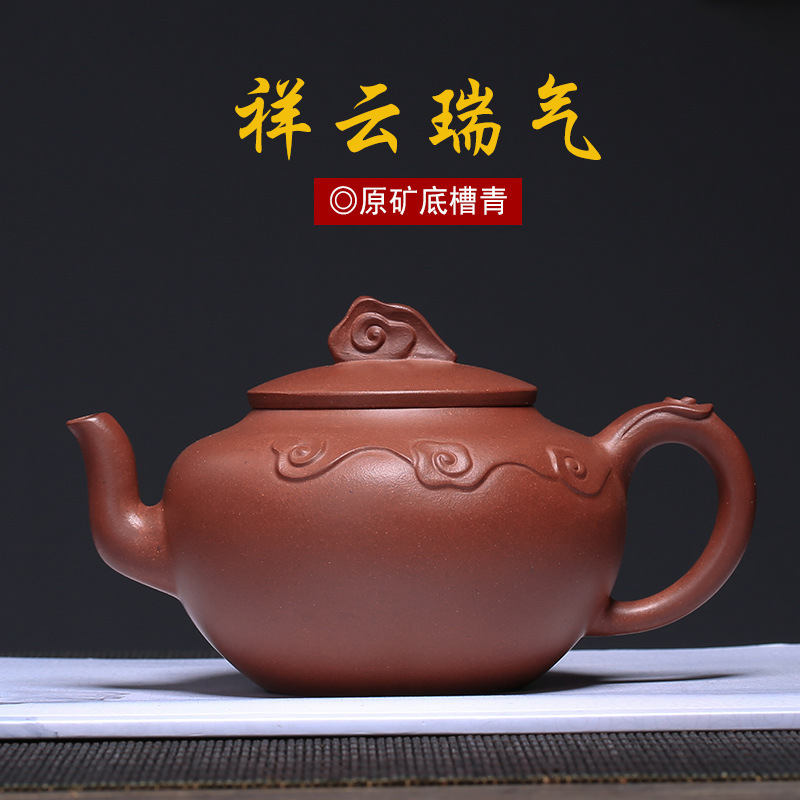 Yixing Purple Sand Tea WareYixing Purple Sand Tea Ware