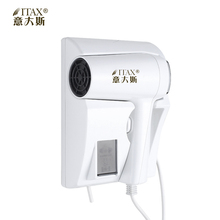 Wall-mounted Hanging Plastic Skin Dryer Automatic Hair Blower Household Negative Ion Hair Dryer In The Hotel X-7717 220v 1200w negative ion wall mounted hair dryer blower hotel home with holder eu plug hair dryer blower hair drying tool