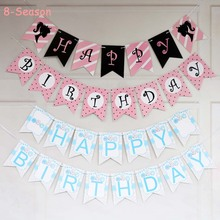 8-Season Baby Happy Birthday Banner Sunflower Donut Girl Banners Shower Flag Party Paper Garland Kids Boy DIY Decoration
