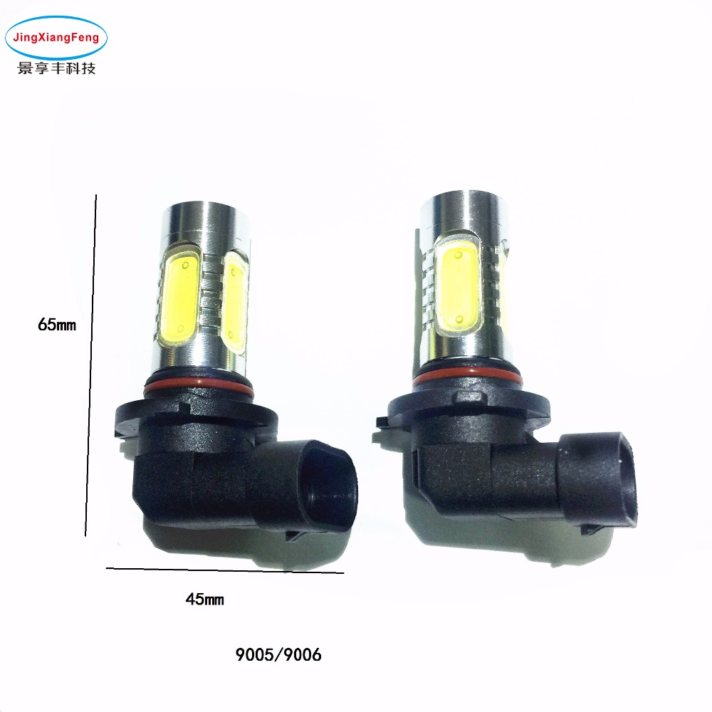 JingXiangFeng 2pcs LED chips cars Fog lights Bulb auto Lamp 12V H1 H3 H4 H7 H8 H11 H16 BA15S 9005 9006 Fog lamps headlamps