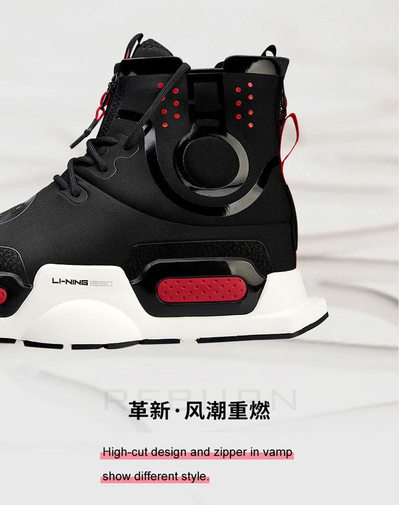 2e0c8a324 Li-Ning NYFW Unisex REBURN Basketball Culture Shoes Wearable LiNing ...