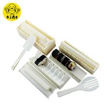 Sushezi Roller Kit-Sushi Rollen Made Einfache Sushi Bazooka Sushi Maker rollensatz