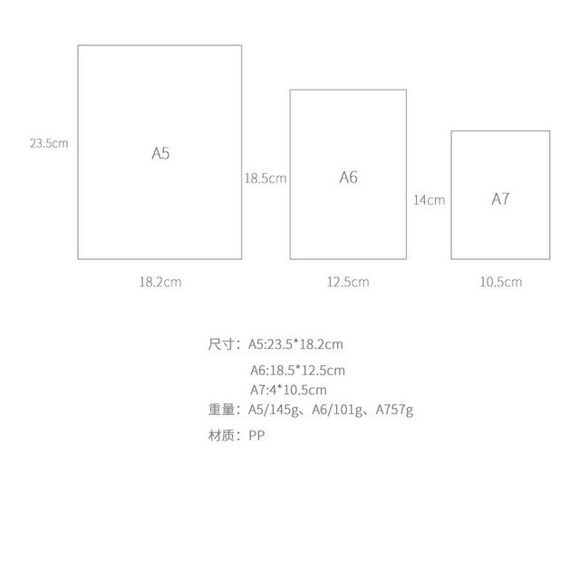 Coloffice Creative PP Plastic Folder Frosted Filing Product Notebook Students Stationery Book Binder Folder  Office Supplies 1PC 5