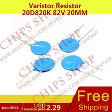 1 ЛОТ = 5 ШТ. Варистор Резистора 20D820K 82 В 20 ММ Series20D